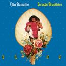 Coração Brasileiro/Elba Ramalho
