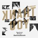 """スキマスイッチ 10th Anniversary """"Symphonic Sound of Sukimaswitch""""/スキマスイッチ"""