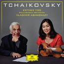 Tchaikovsky/Esther Yoo, Philharmonia Orchestra, Vladimir Ashkenazy