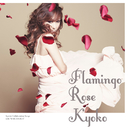 Flamingo Rose/杏子
