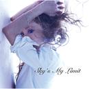 Sky's My Limit/杏子