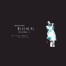 The Right Moment Mini Concert (Live)/Eunice Hoo