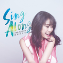 Sing Along/Eunice Hoo