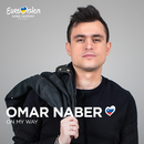 On My Way/Omar Naber