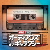 ハイレゾ/VOL.2 ガーディアンズ・オブ・ギャラクシー:リミックス オーサム・ミックスVOL.2 (オリジナル・サウンドトラック)