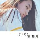 Girl/秦 基博