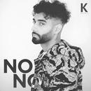 No No/Kaveh