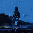 声 ~VOCALOID Cover Album~/H△G