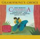 Prokofiev: Cinderella; Summer Night Suite/Russian National Orchestra, Mikhail Pletnev