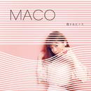 恋するヒトミ/MACO