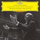 """Tchaikovsky: Symphony No.6 """"Pathetique""""/Radio-Symphonie-Orchester Berlin, Ferenc Fricsay"""