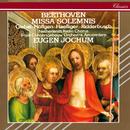 Beethoven: Missa Solemnis/Eugen Jochum, Agnes Giebel, Marga Höffgen, Ernst Haefliger, Karl Ridderbusch, Netherlands Radio Chorus, Royal Concertgebouw Orchestra