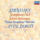 Stravinsky: Symphony No. 1; Scherzo fantastique/Antal Doráti, Detroit Symphony Orchestra