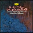 マーラー: 交響曲 第6番 <悲劇的>/Chicago Symphony Orchestra, Claudio Abbado