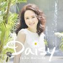 Daisy/松田聖子