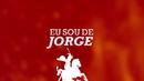 Eu Sou De Jorge (Lyric Video) (feat. André Renato)/Xande de Pilares