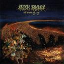 The Arcane Odyssey/Sear Bliss