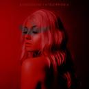 Atelophobia/Evangeline