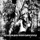 An Eternal Dark Horizon/Throne Of Katarsis