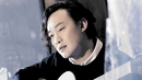 Heart On Fire (Lyric Video)/Eason Chan
