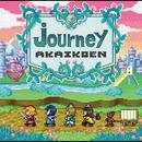 journey/赤い公園