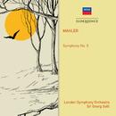 Mahler: Symphony No. 9/Sir Georg Solti, London Symphony Orchestra