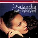 None But The Lonely Heart: Tchaikovsky Romances/Olga Borodina, Larissa Gergieva