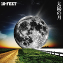 太陽の月/10-FEET