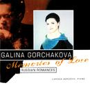 それは早春のことだった~ロシア・ロマンス集/Galina Gorchakova, Larissa Gergieva