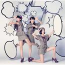未来のミュージアム/Perfume