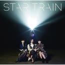 STAR TRAIN/Perfume