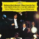 ブラームス: ピアノ協奏曲 第2番/Maurizio Pollini, Wiener Philharmoniker, Claudio Abbado