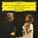 モーツァルト:ヴァイオリン協奏曲 第3番・第5番/Anne-Sophie Mutter, Berliner Philharmoniker, Herbert von Karajan