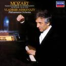 モーツァルト: ピアノ協奏曲 第15番・第16番/Vladimir Ashkenazy, Philharmonia Orchestra