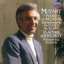 モーツァルト: ピアノ協奏曲 第25番・第26番/Vladimir Ashkenazy, Philharmonia Orchestra