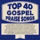 Top 40 Gospel Praise Songs/Maranatha! Gospel
