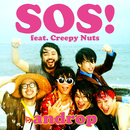 SOS! feat. Creepy Nuts/androp