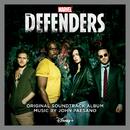 The Defenders (Original Soundtrack)/John Paesano
