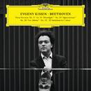 Beethoven (Live)/Evgeny Kissin