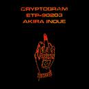 CRYPTOGRAM/井上 鑑