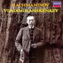 Rachmaninov: Piano Sonata No.2; Etudes-Tableaux, Op.33/Vladimir Ashkenazy
