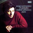 Rachmaninov: Preludes Op.3, Op.23 & Op.32/Vladimir Ashkenazy