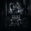 Enthusiasm/IXXI