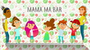 Mama Ma Bar/Centrum Usmiechu