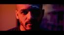 Stan Nieważkości (Lyric Video)/Ukeje