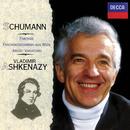 Schumann: Piano Works Vol. 6/Vladimir Ashkenazy