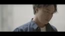 Shui Lai Jian Yue Guang (Lyric Video)/Eason Chan