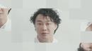 Hai Dan (Lyric Video)/Eason Chan