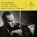 Violin Concertos & Violin Romances/David Oistrakh