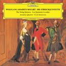 Mozart: The String Quintets/Cecil Aronowitz, Amadeus Quartet